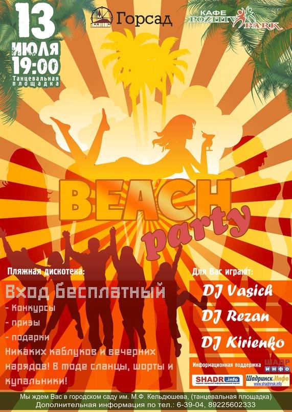 29-06-2012-den-goroda