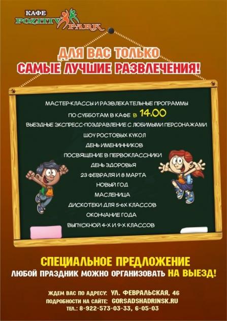 school160915